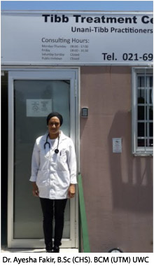 news - dr ayesha fakir - News