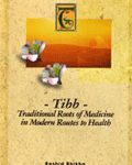 ibn sina institute of tibb - book1 120x150 - Home